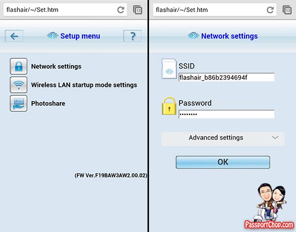 flashair-admin-setup-screenshot