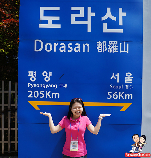 dorasan station dmz jsa tour