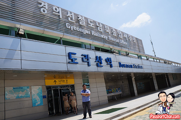 Gyeongui Railway Line Dorasan DMZ JSA Tour