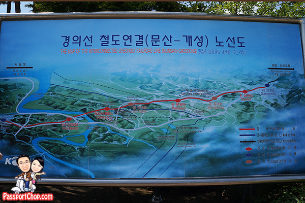 dorasan railway line linking north and south korea