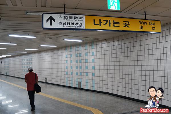 getting to uso seoul koridoor dmz train metro