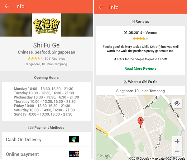 foodpanda food delivery shi fu ge restaurant info address