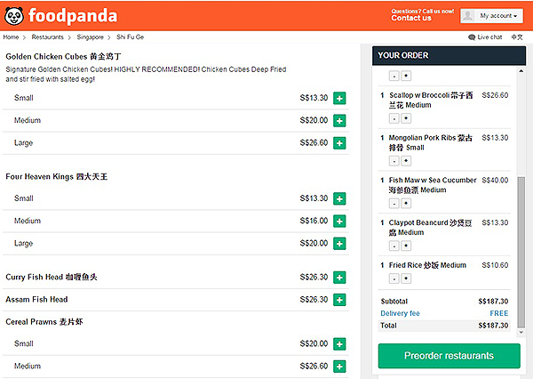foodpanda preorder food delivery checkout menu
