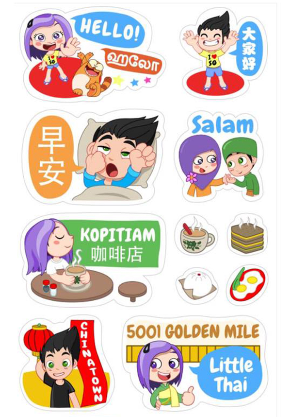 viber singapore stickers