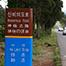 mysterious road jeju south korea