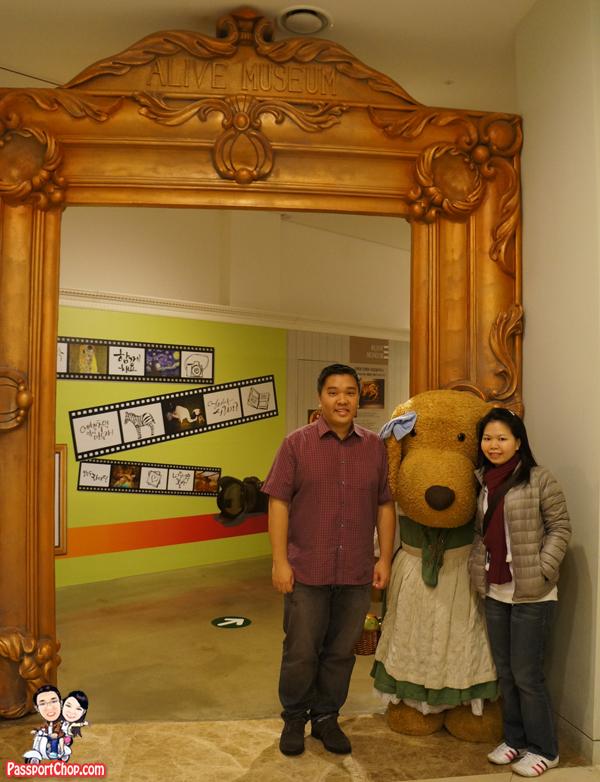 trick-art-eye-alive-museum-jeju