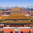 Beijing China Tour Jetbay