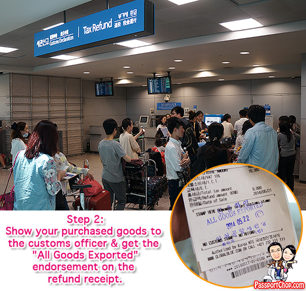incheon-airport-tax-refund-customs-officer