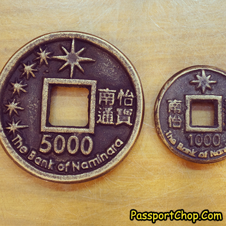 nami-island-currency-coins-korea