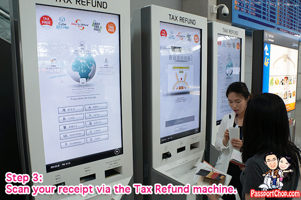 scan-receipt-self-tax-refund-airport
