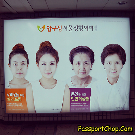 seoul-beauty-belt-gangnam-plastic-surgery