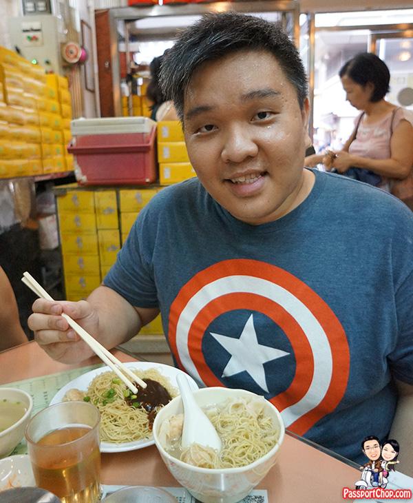 Hao Dao Di Noodles Dry Soup Yuen Long