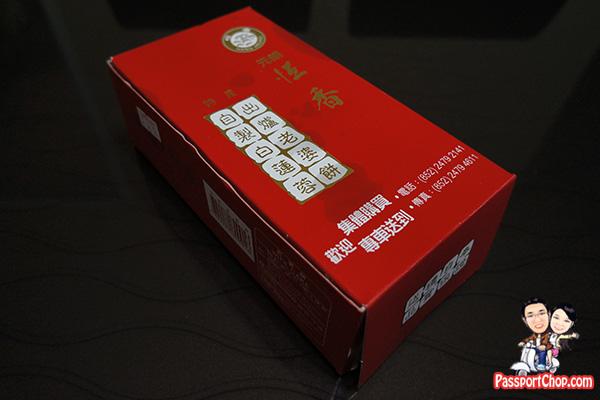 Heng Xiang Lao Po Biscuit Yuen Long