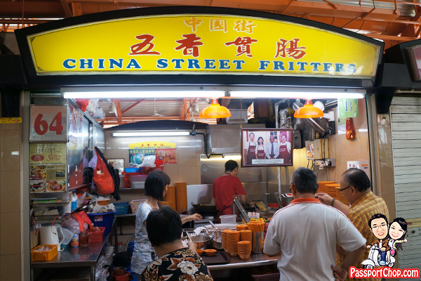 china-street-fritters-maxwell-food-review