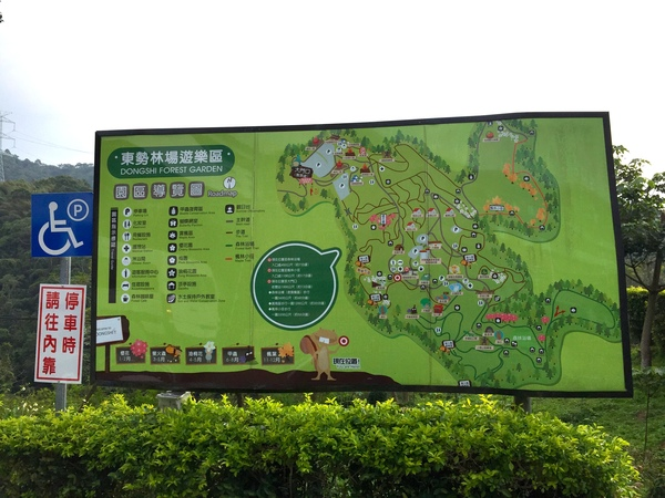 dongshih forest garden map