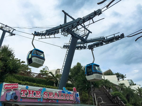 farglory ocean park cable car