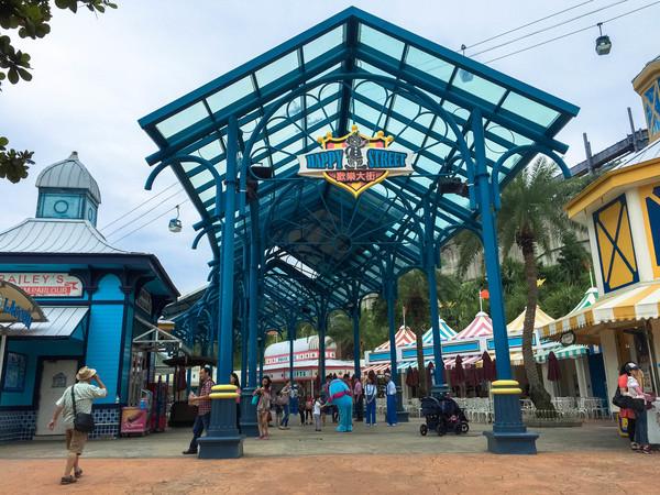 farglory ocean park happy street