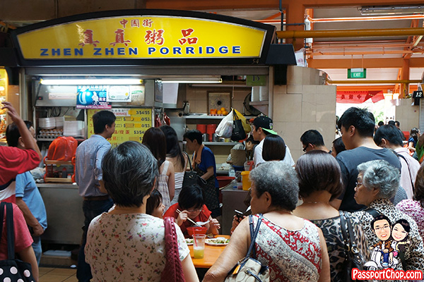 zhen-zhen-porridge-maxwell-food-queue