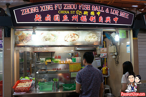 zhong-xing-fu-zhou-fish-ball-lor-mee-maxwell-review