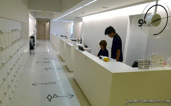9hours-capsule-hotel-kyoto-lobby