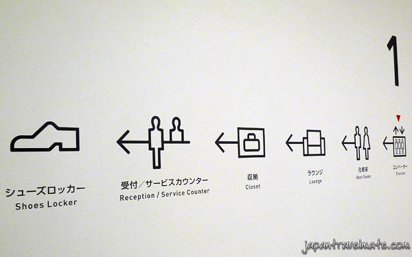 capsule-hotel-kyoto-signs