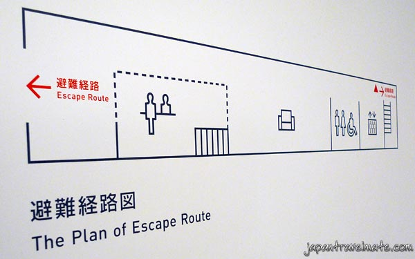 japanese-emergency-sign-capsule-hotel