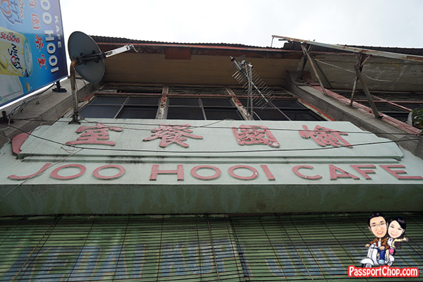 joo hooi cafe jalan penang food