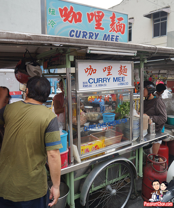 penang-new-lane-curry-mee-food