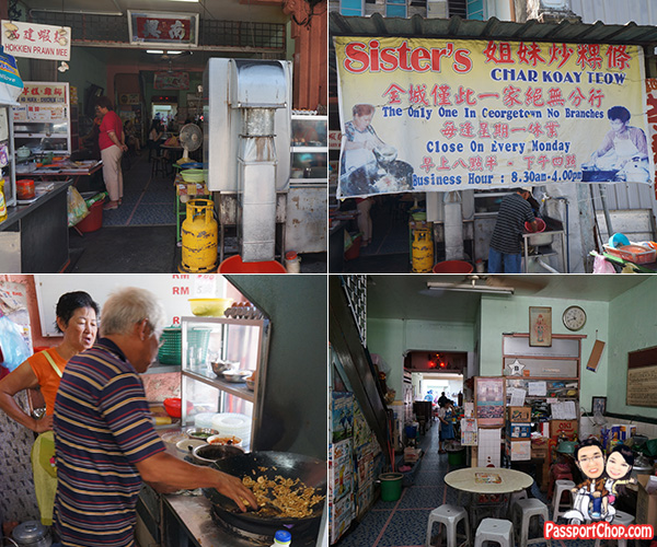 sisters char kway teow penang review