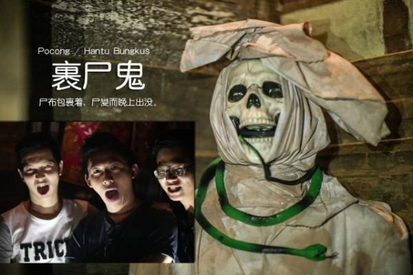ghost-museum-penang-640x427