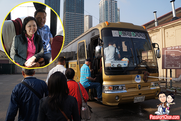 koridoor uso dmz jsa bus tour group