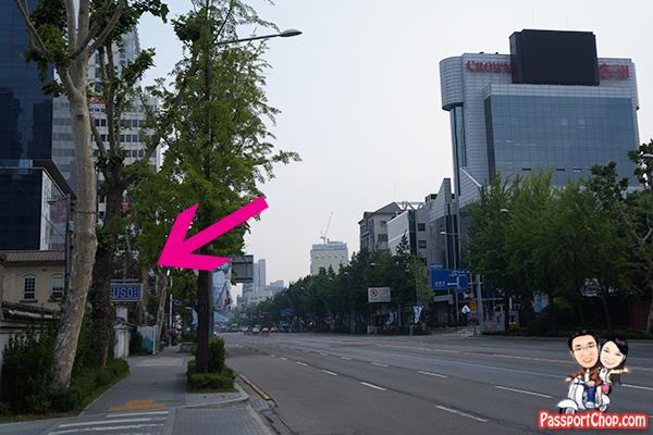 location uso camp kim walking