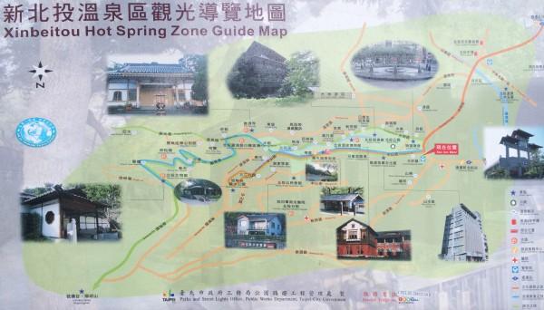 Xin Beitou Map edit 2