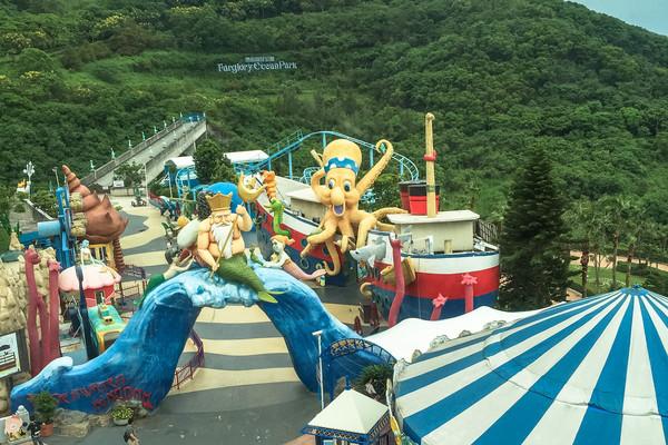 hualien farglory ocean park taiwan  attraction