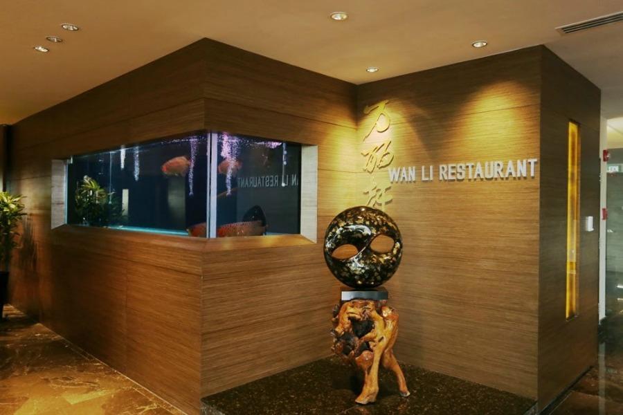 renaissance jb wan li restaurant