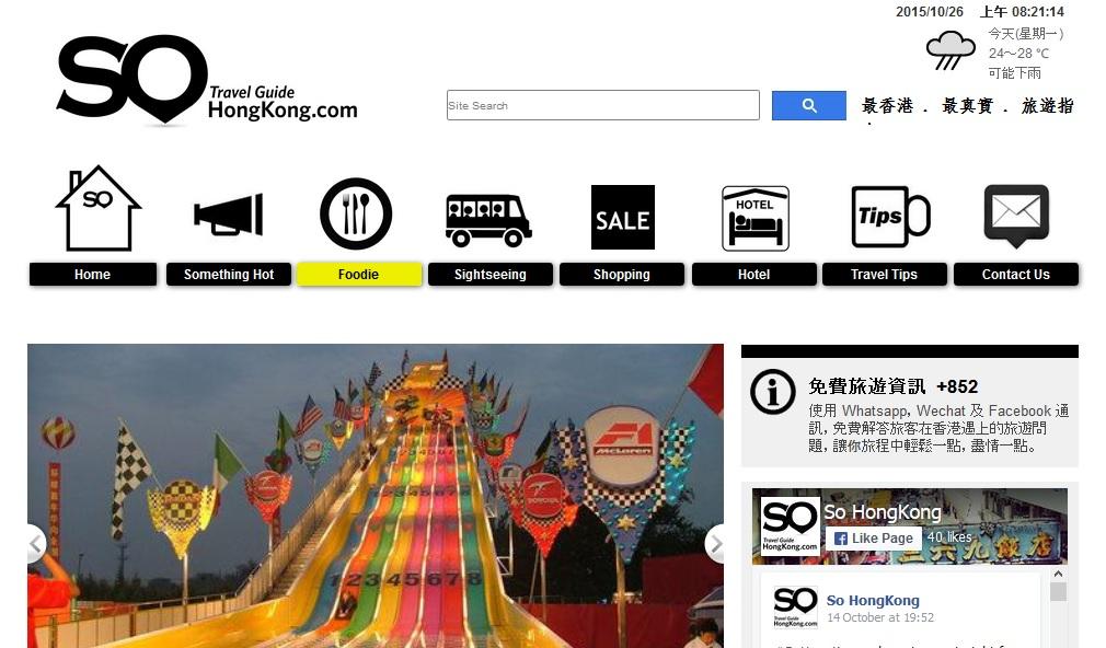 sohongkong tour
