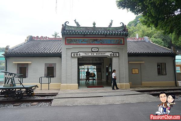tai po railway museum hong kong