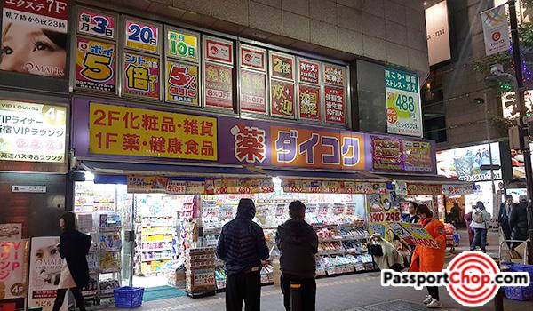 matsumoto-kiyoshi-drug-store-tokyo-shinjuku
