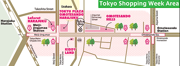 harajuku-shopping-map-omotesando-hills