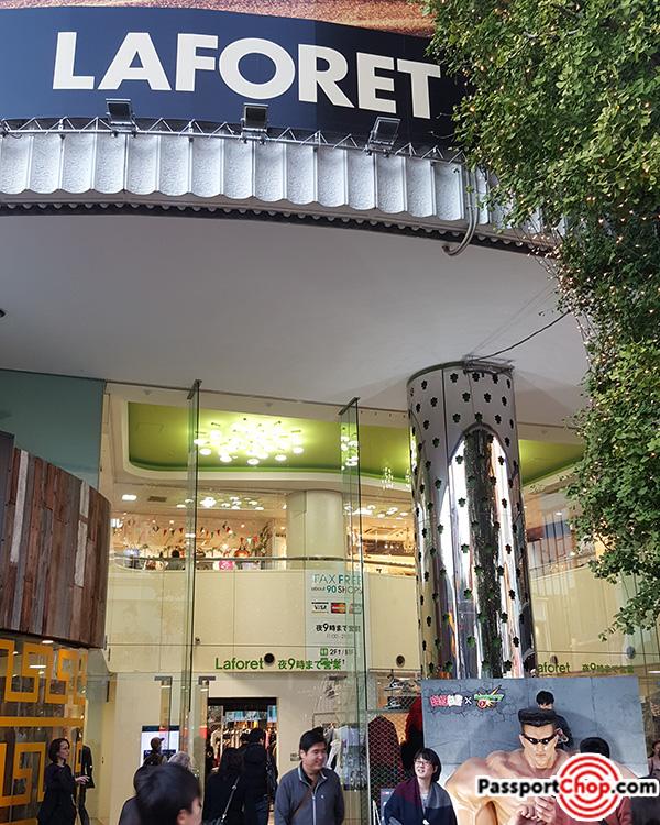 laforet-harajuku-shopping-mall-tokyo