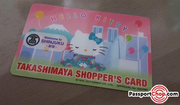 takashimaya-shoppers-card-discount-shinjuku-tokyo
