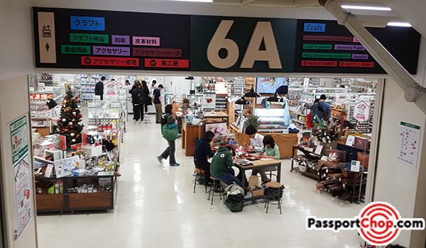 tokyu-hands-shibuya-large-store-tokyo
