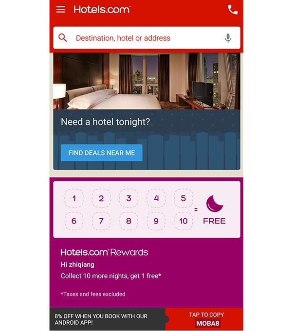Loyalty-Programme-Hotelscom-Rewards