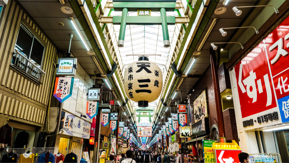 Tenjinbashi-suji osaka longest shopping street