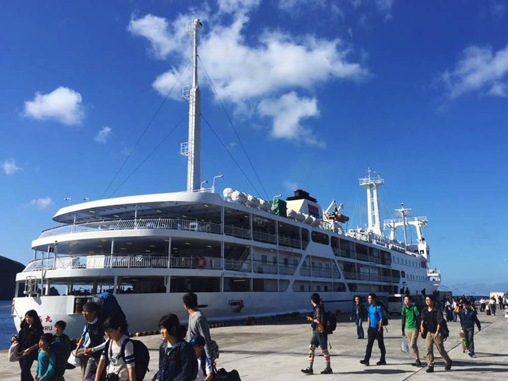 kouzushima fast ferry overnight ship tokyo