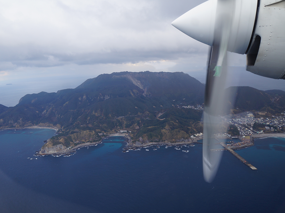 kouzushima kozu island flight view