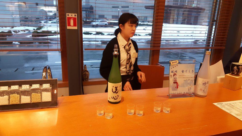 sake brewery Asahi Shuzo