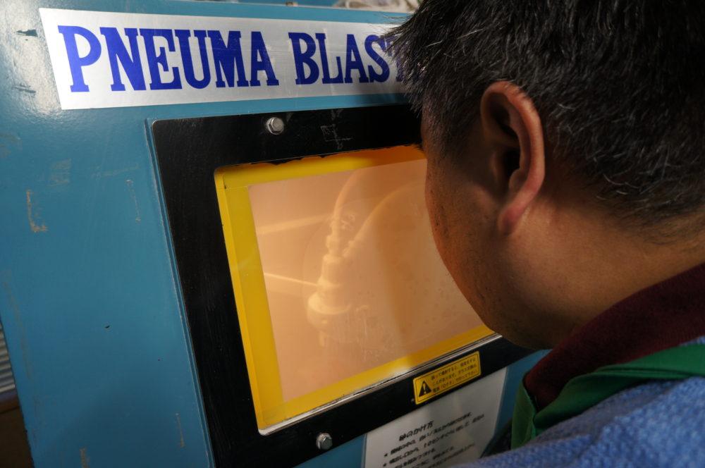 Tsukiyono Vidro Park sandblasting glass
