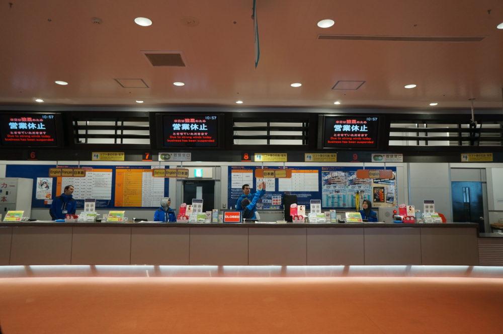 gala yuzawa ski resort check in
