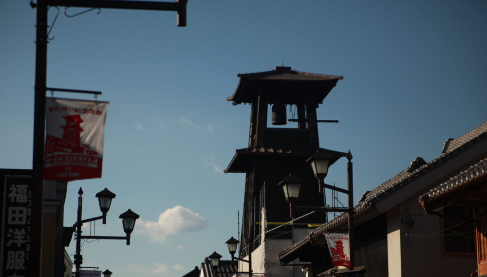 toki no Kane or Time Bell Tower kawagoe
